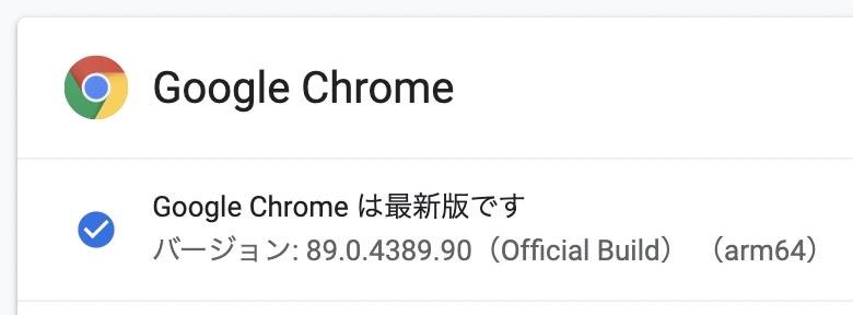 Google chrome m89 20210317