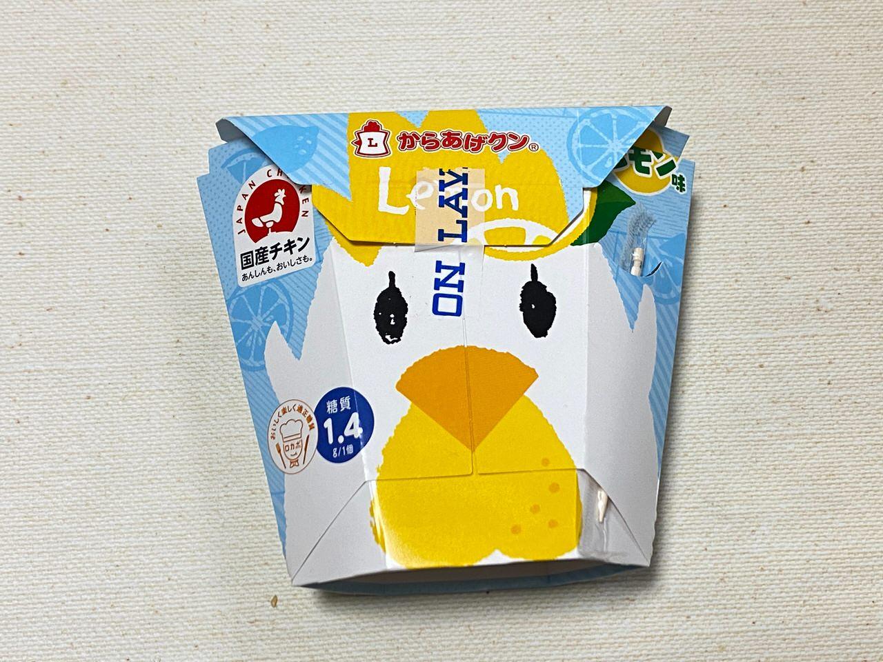 Karaage kun lemon 001 202103
