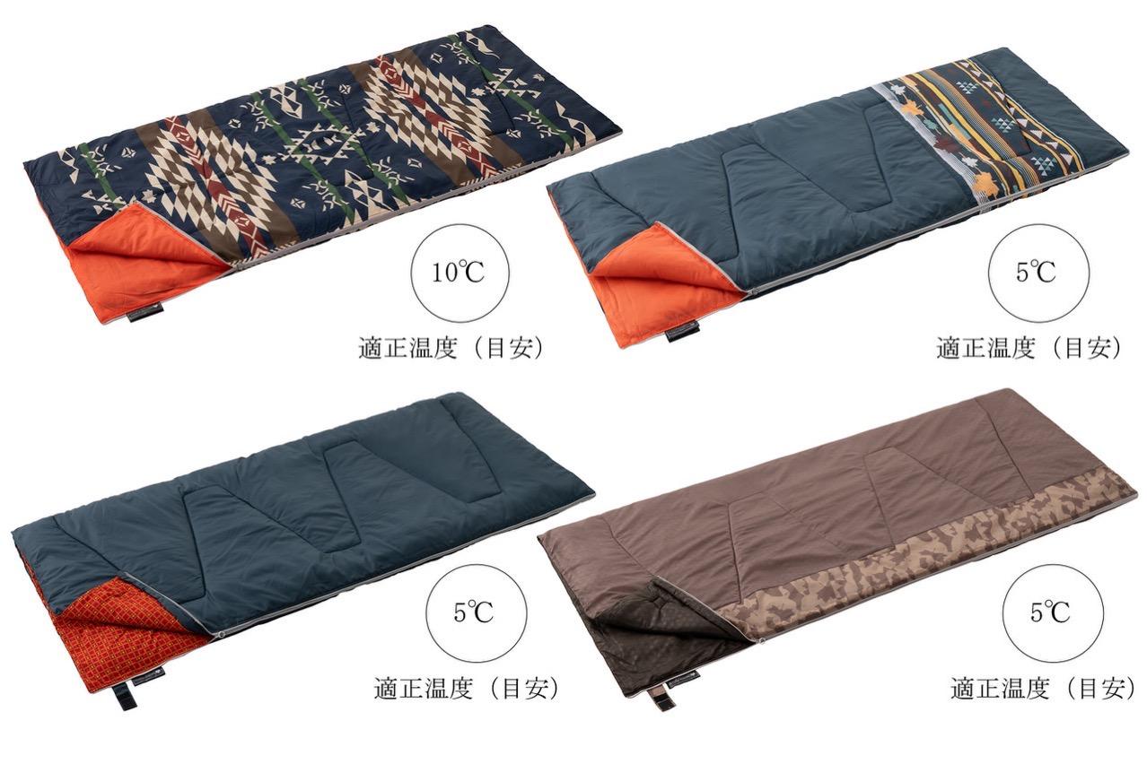 Logos sleep bag 001 202103