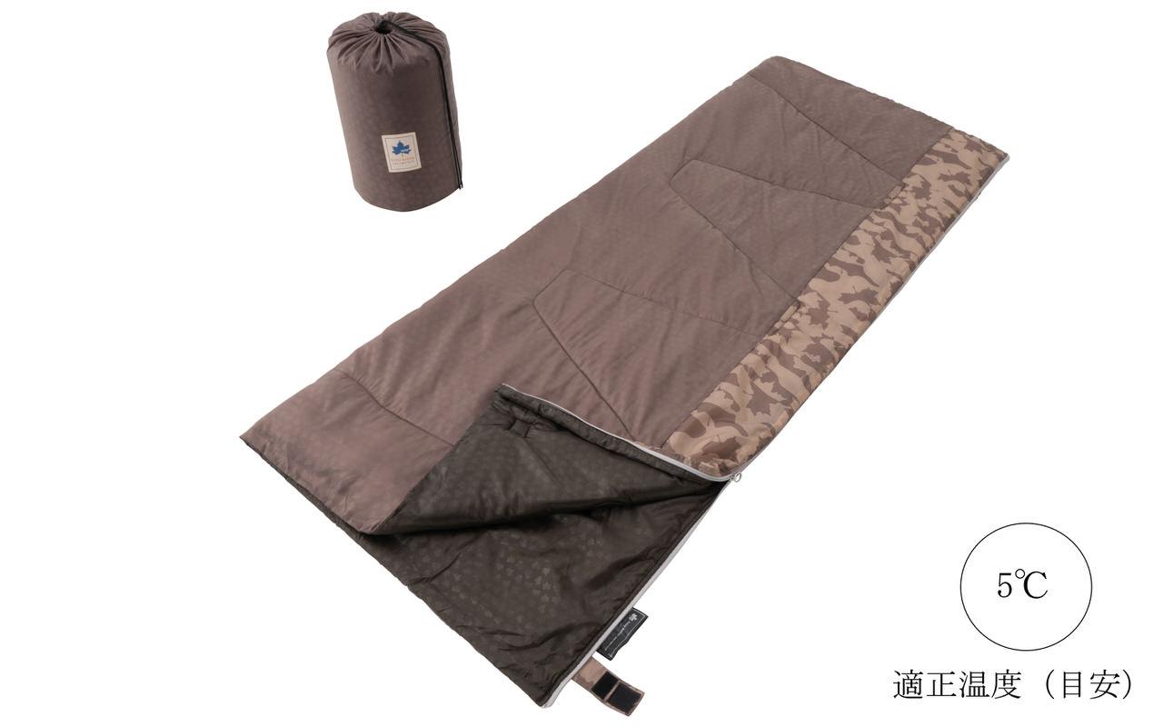 Logos sleep bag 002 202103
