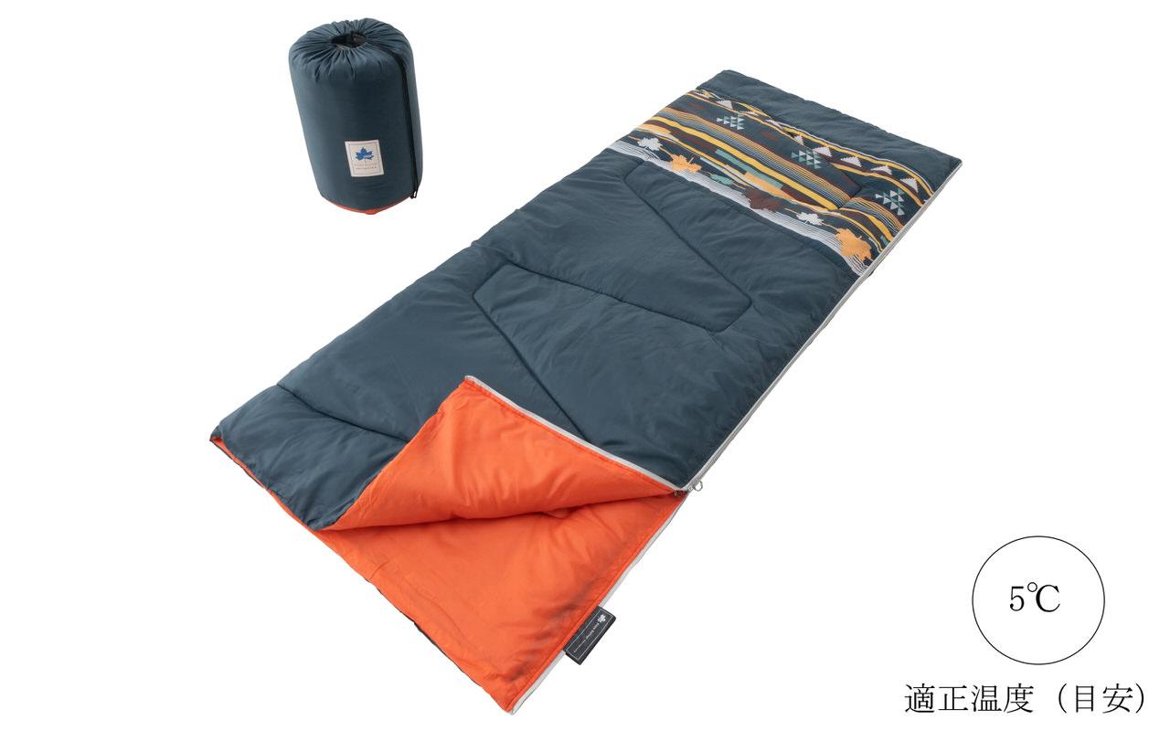 Logos sleep bag 009 202103
