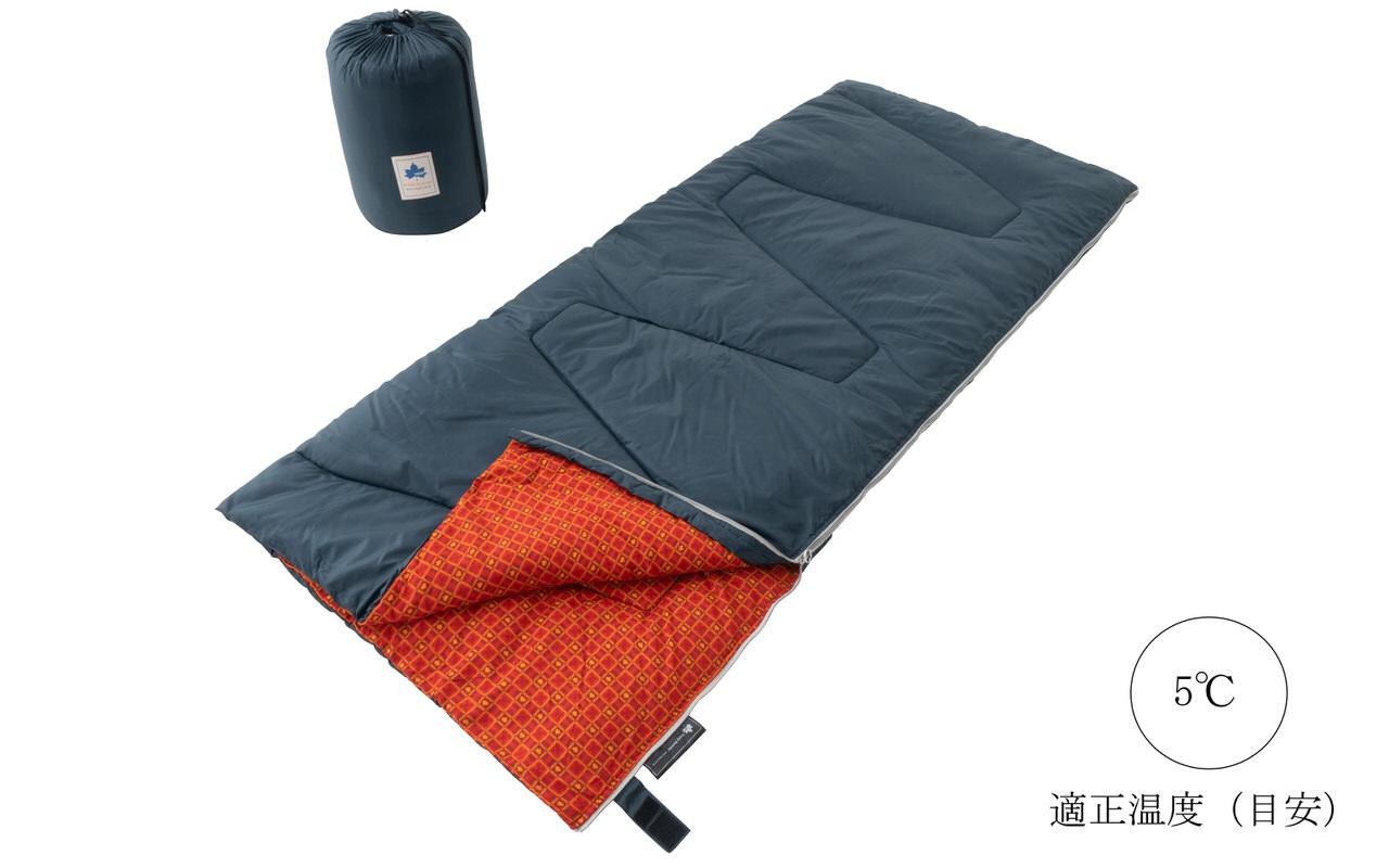Logos sleep bag 011 202103