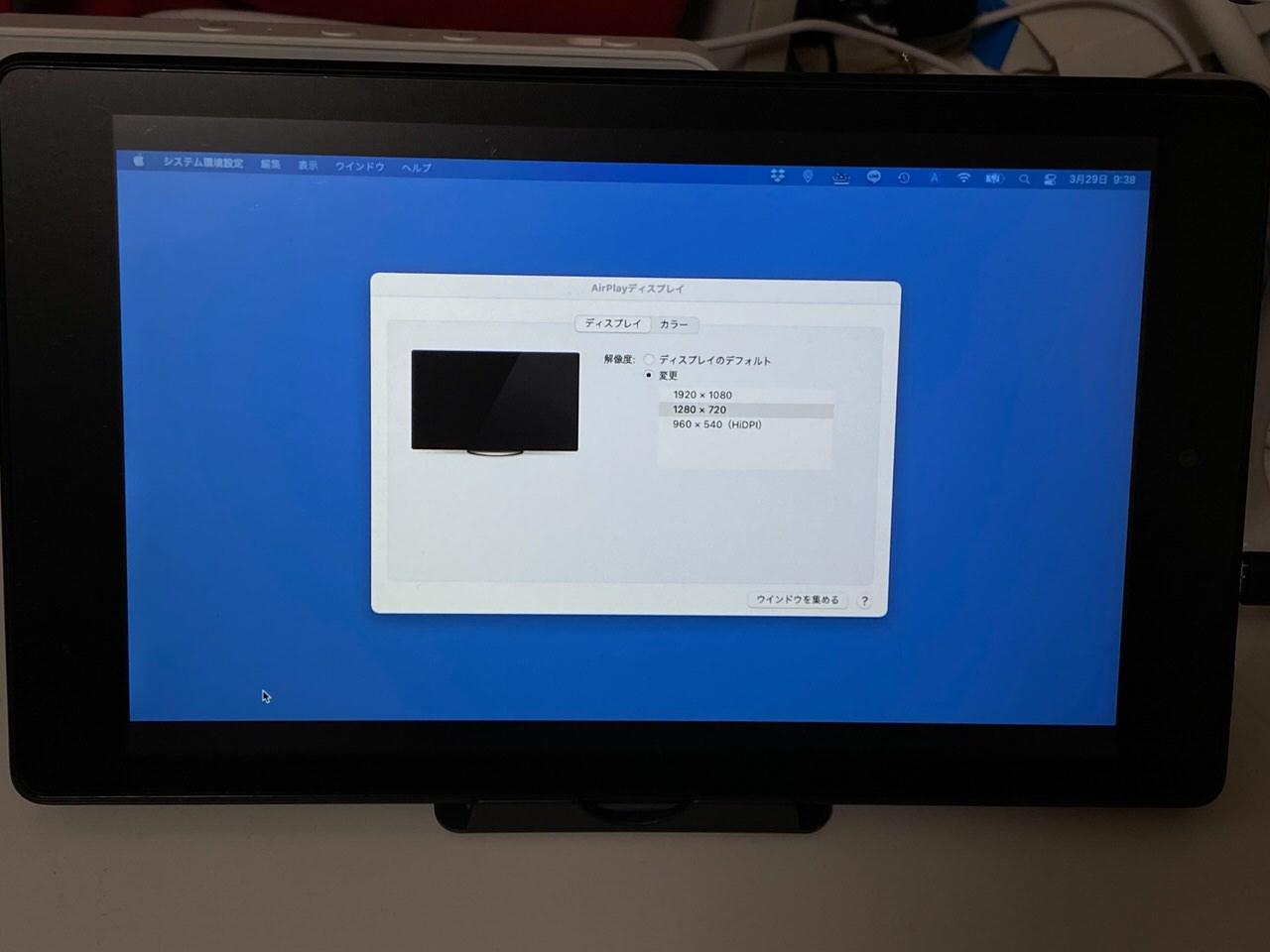 Mac air receiver 002 202103