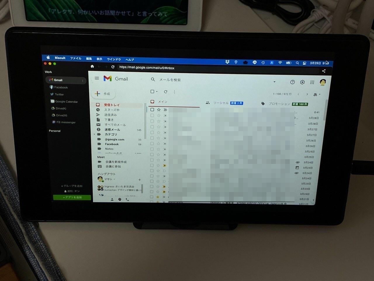 Mac air receiver 003 202103