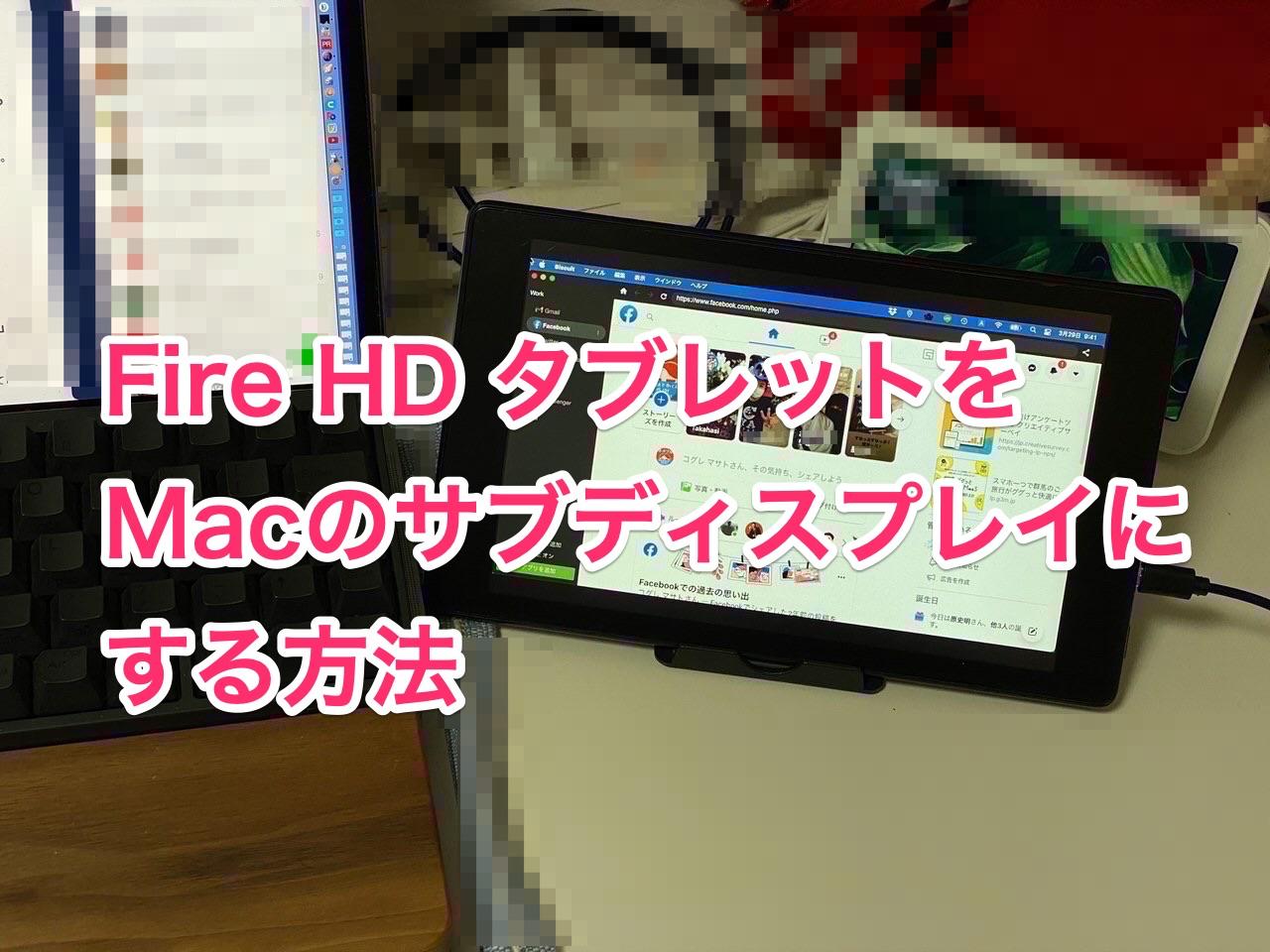 Mac air receiver 006 202103