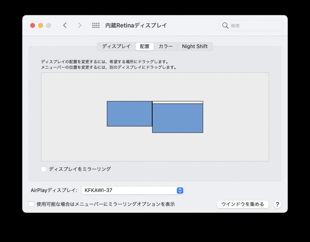 Mac air receiver 011 202103