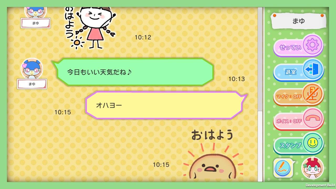 Minnani chat 006 202103