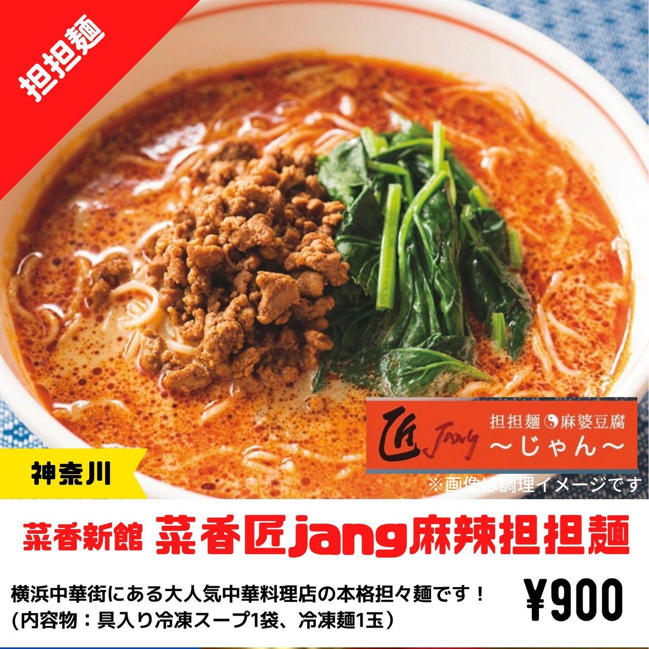 Noodle tours 2021032405