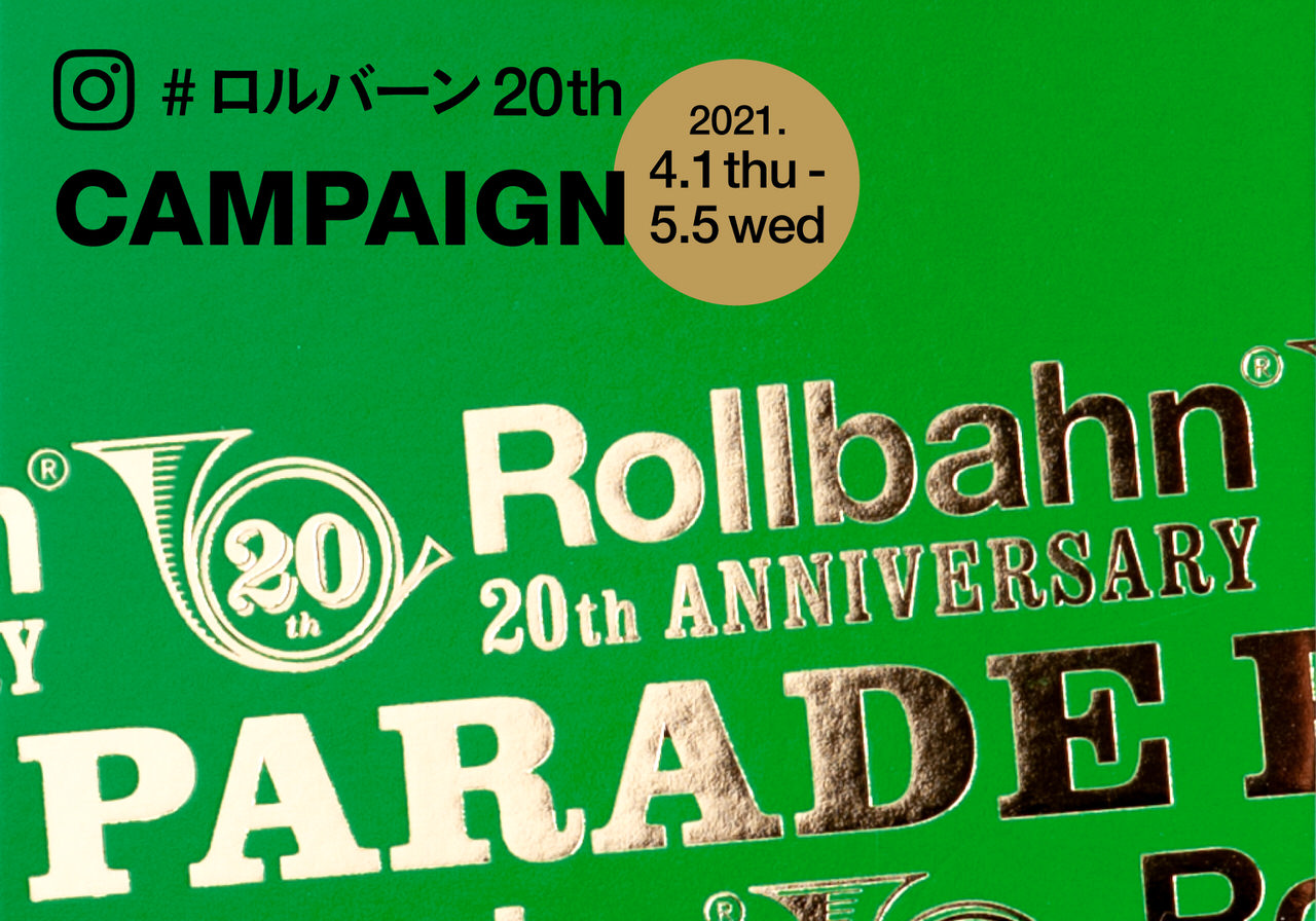 Rollbahn 20th 005 202103