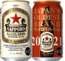 Sapporo lager can 20210326