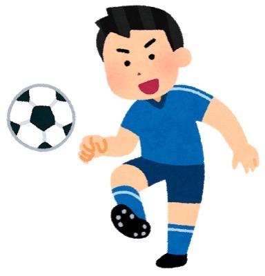 Sports soccer pass man result 20210318