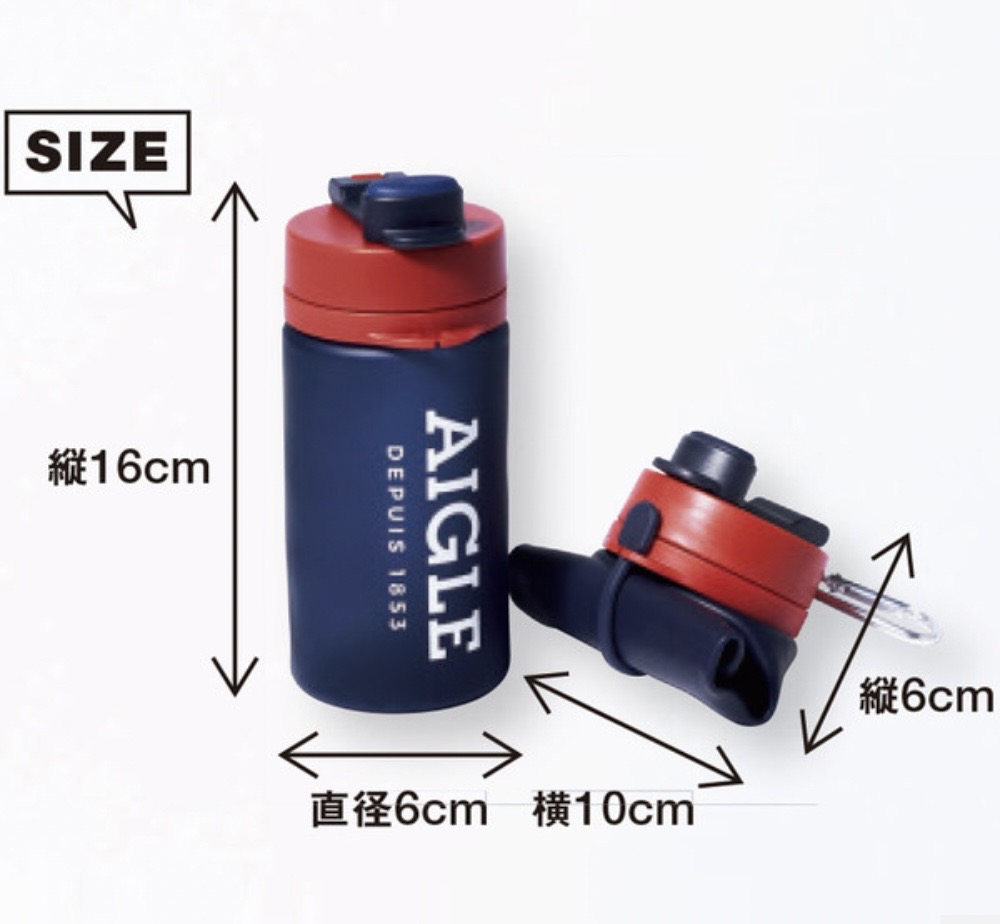 Aigle bottle 002 202103