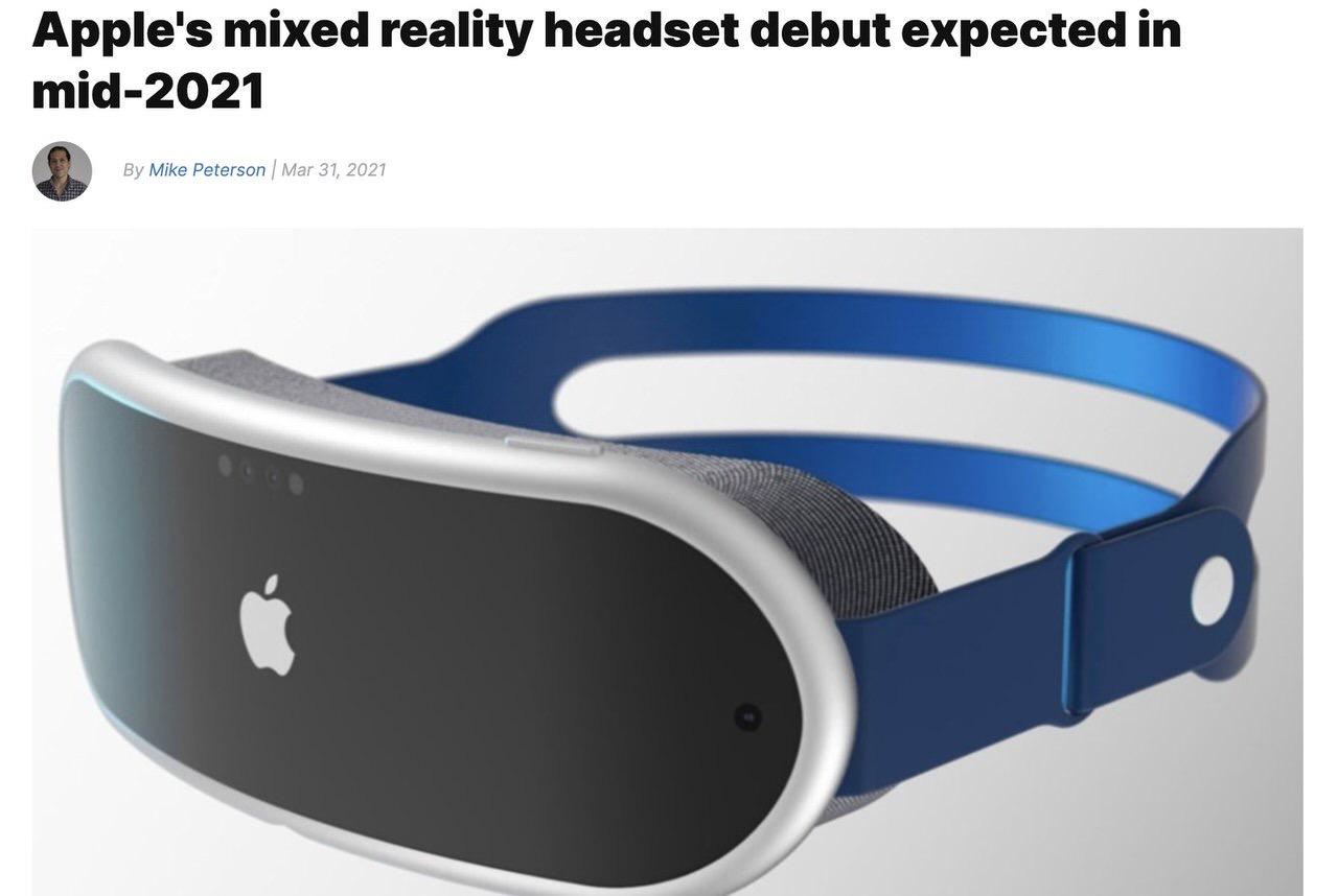 Apple mr glass 20210401
