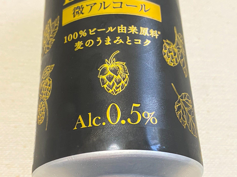 アサヒ ビアリー Beery 09 04 04