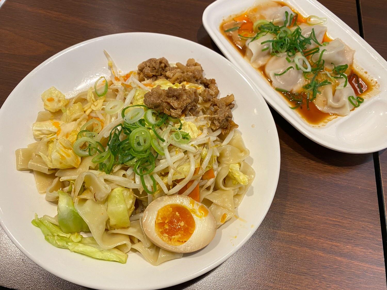 バーミヤン「ビャンビャン麺」 007 202103