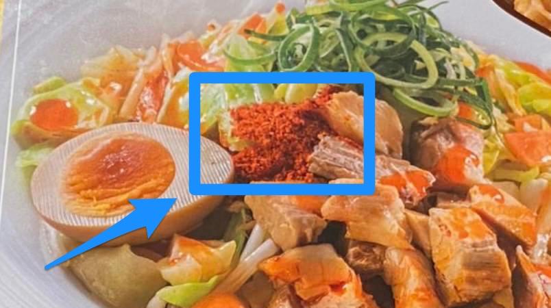 バーミヤン「ビャンビャン麺」 009 202103 sub