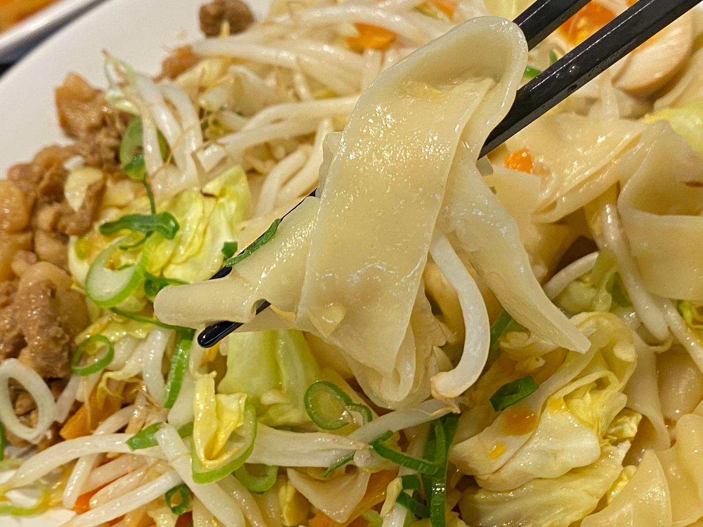 バーミヤン「ビャンビャン麺」 012 202103