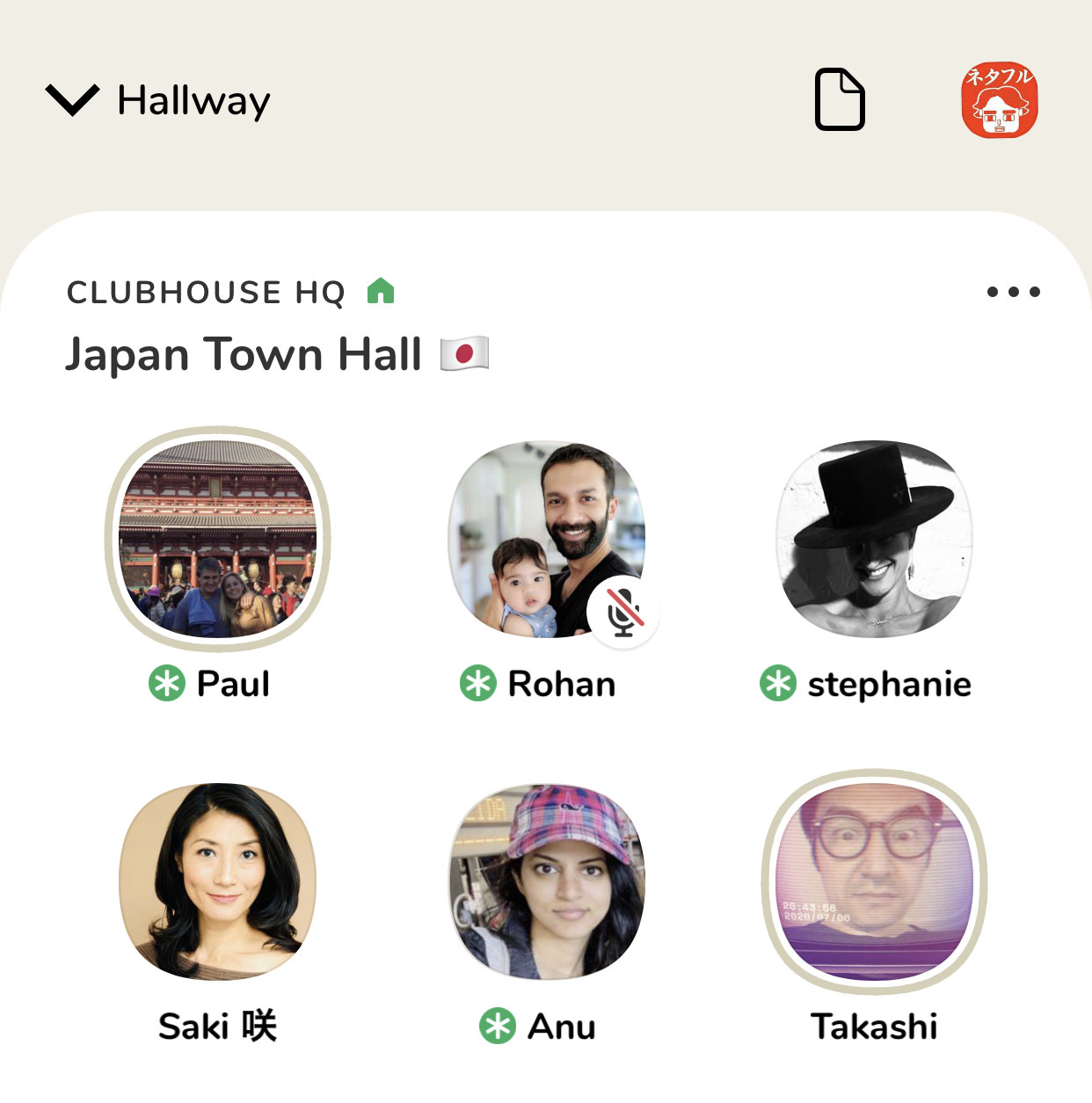 Clubhouse android 5