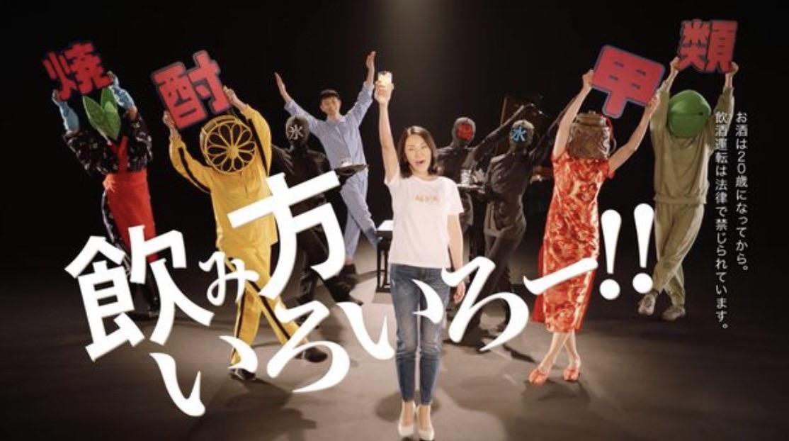 Hirose kohmi shochu 09