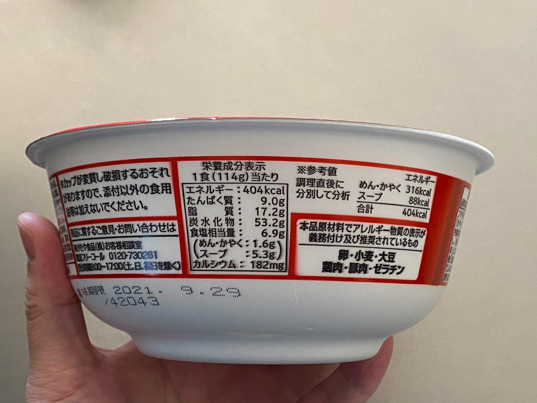 カプサイメン 唐辛子卵とじラーメン 02 04