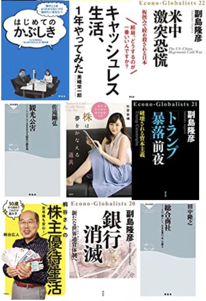 Kindle sale 13