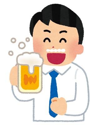 Kirin beer end 21