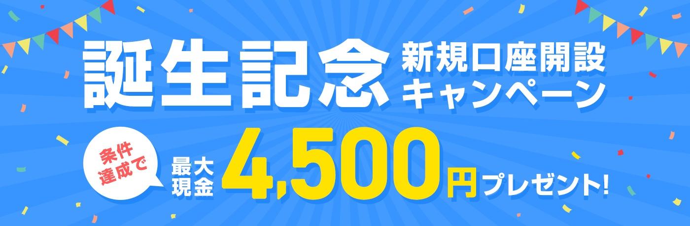Paypay bank 004 202103