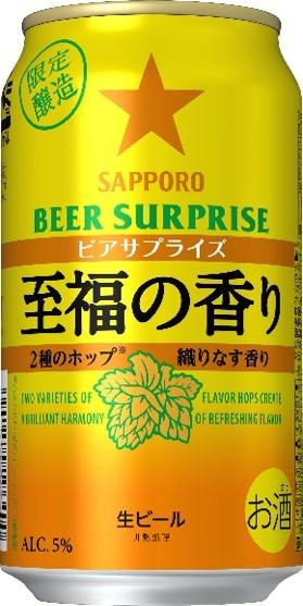 Sapporo shifuku 03 04