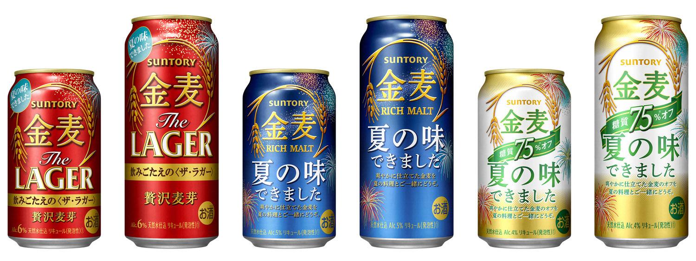 Suntory kinmugi 01 04