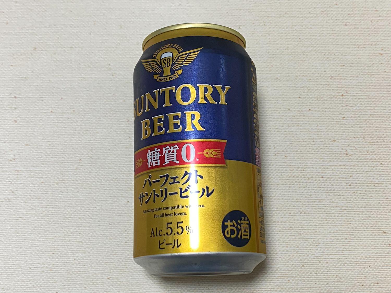 パーフェクトサントリービール 01 04