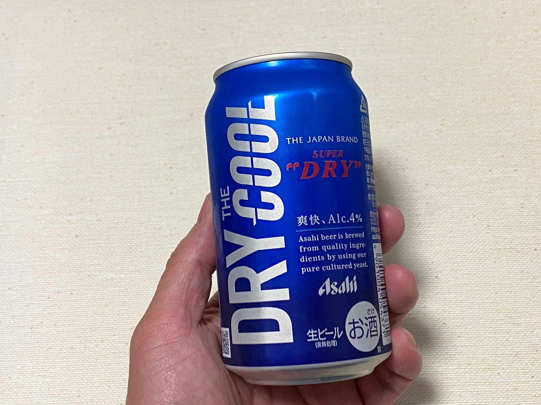 Super dry cool 02 04