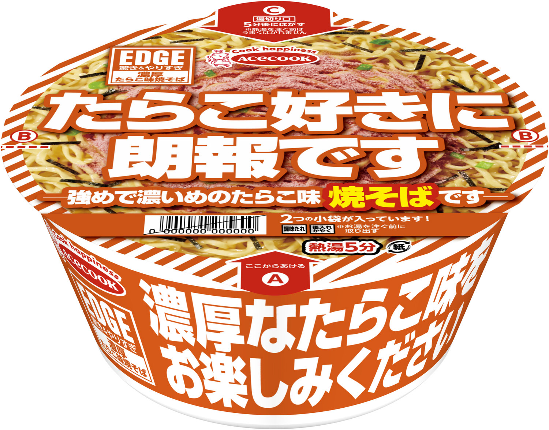 Tarako cup yakiasoba 16