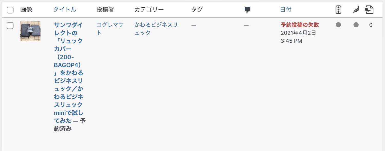 Wordpress yoyaku 001 202103