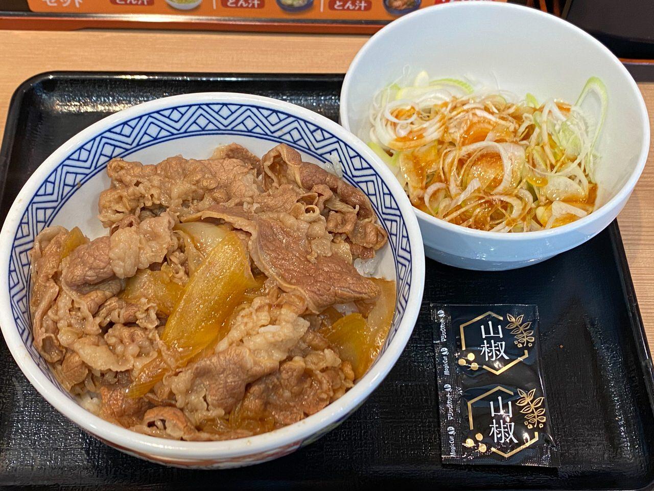 【吉野家】「ねぎ山椒牛丼」 001 202103