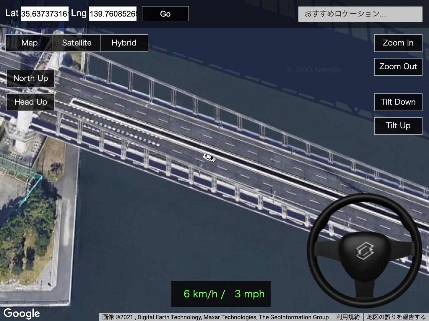3D car sim google 04 04