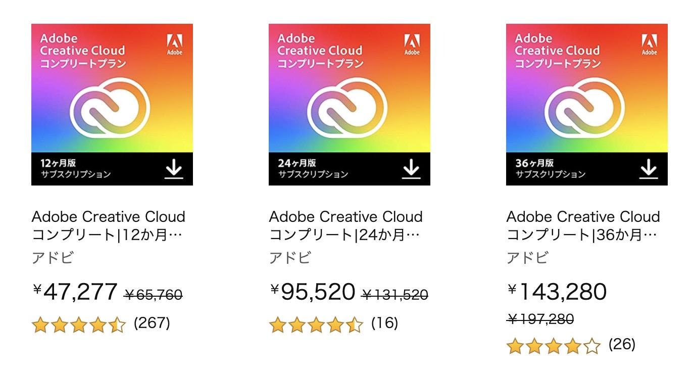 Adobe sale amazon 04