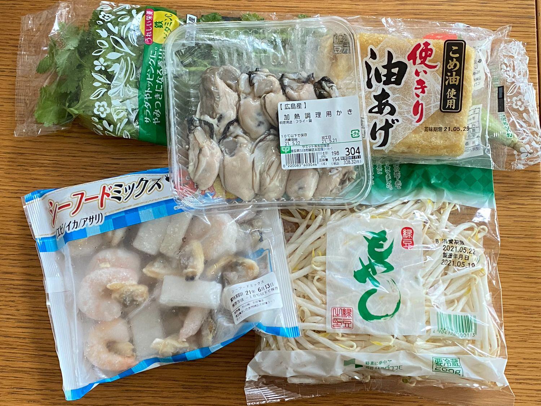 豚組しゃぶ庵x四川飯店コラボ「豚しゃぶ火鍋」 07 04