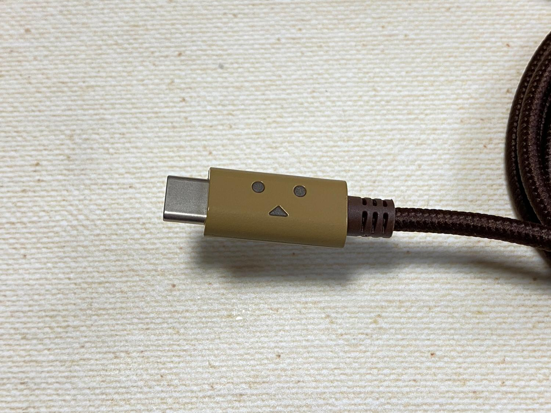 Cheero danbo cable 05 05