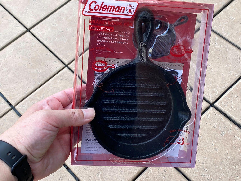 Coleman Skillet 03 04