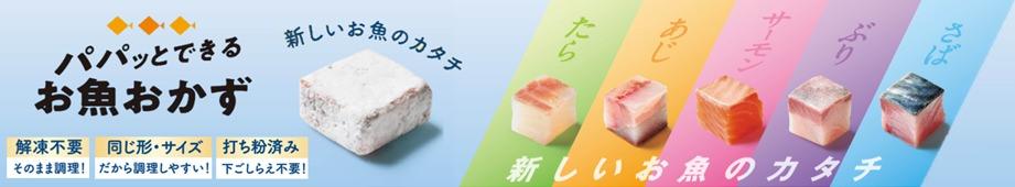 Cube fish 04 04