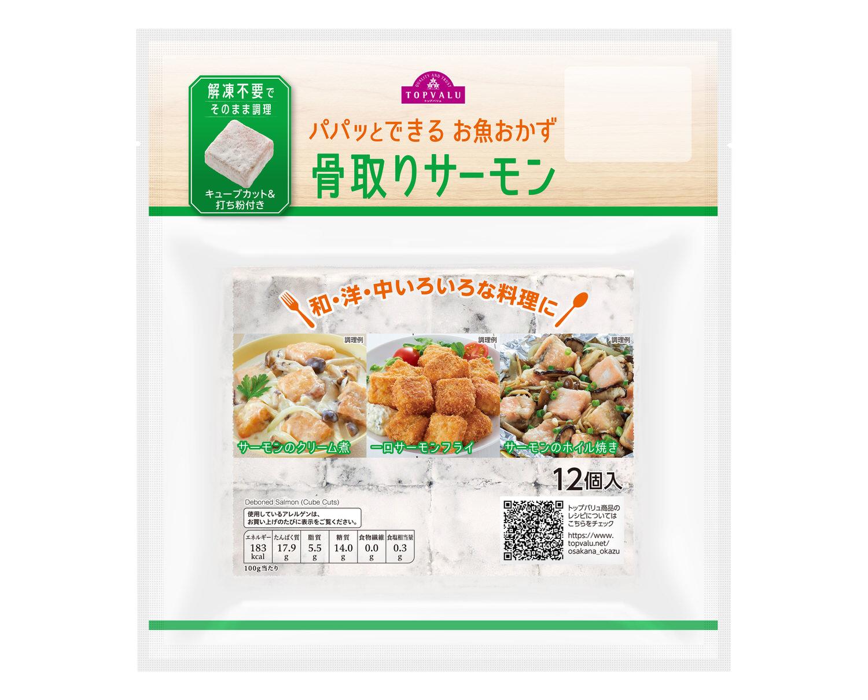 Cube fish 12 04