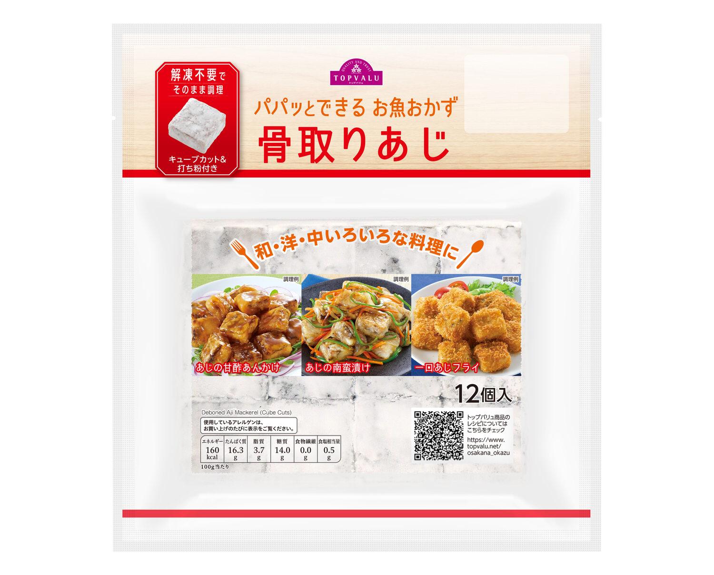 Cube fish 15 04