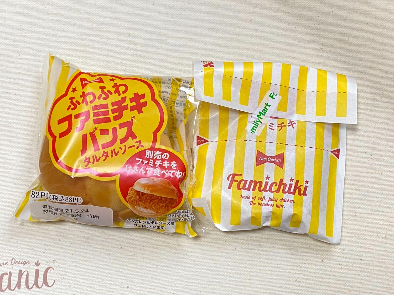 Famichiki cheese 01 05