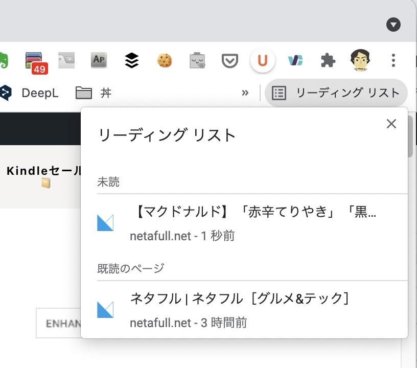 Google chrome reading list 01 04