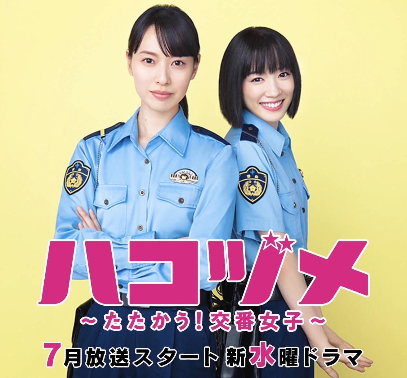 Hakozume 02