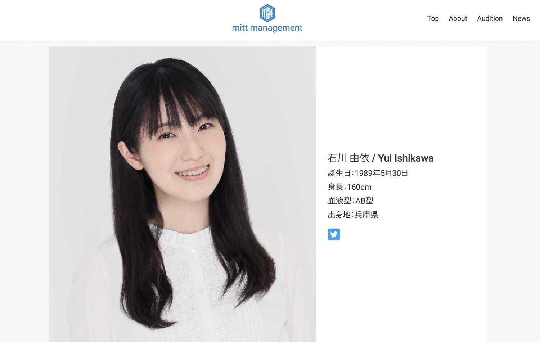 Ichikawa yui marry