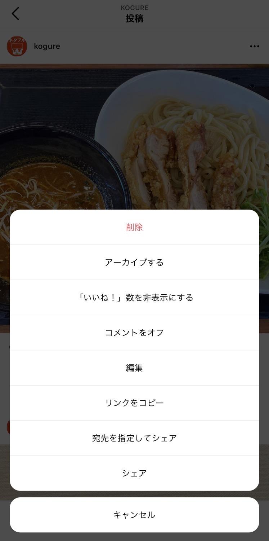 Instagram good hide 03 04