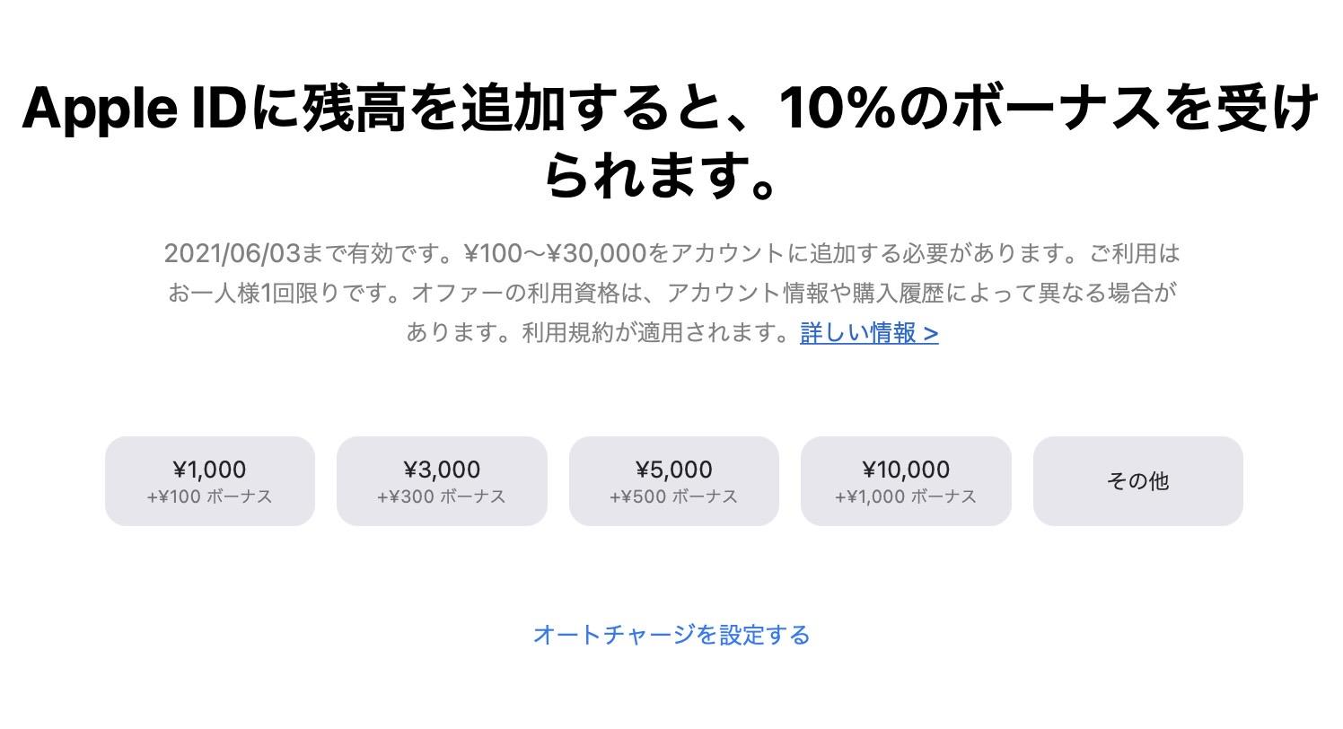 Itunes apple id 10percent008