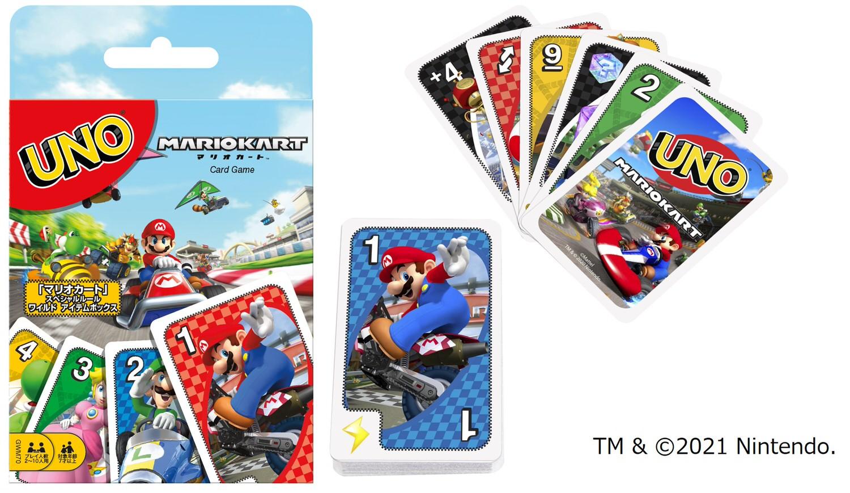 Mario cart uno 01 04