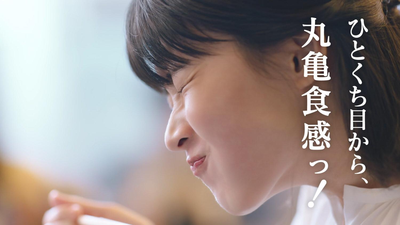 Marugame nishiyama kokoro 15 04